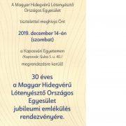 30 éves a Magyar Hidegvérű Lótenyésztő Országos Egyesület